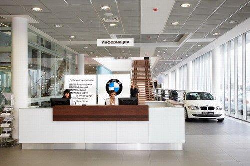 BMW в 2014 году показала худшую динамику