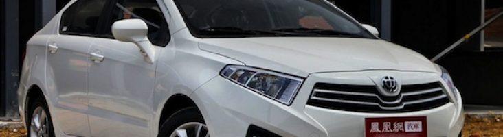 Кроссовер V3 от Brilliance скопирован с BMW i3