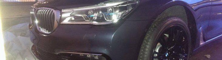Передняя часть BMW 7-Series