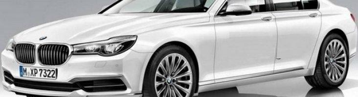 BMW M7 2016