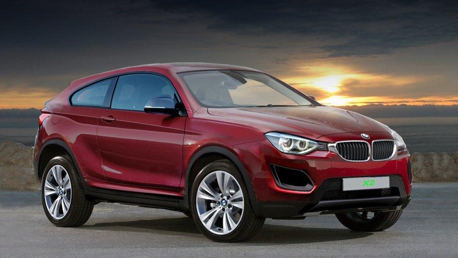 В 2017 году BMW начнет выпускать кроссовер «X2»