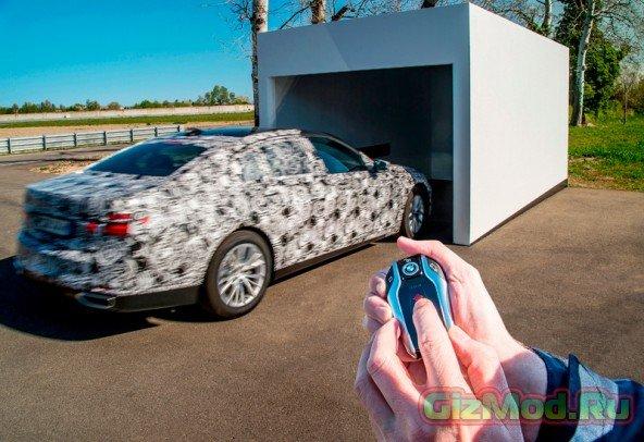 BMW 7 будет управляться с суперключа