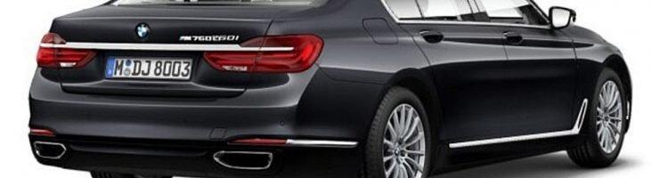 Седан BMW M760Li