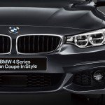 BMW 4 Series Gran Coupe In Style перёд
