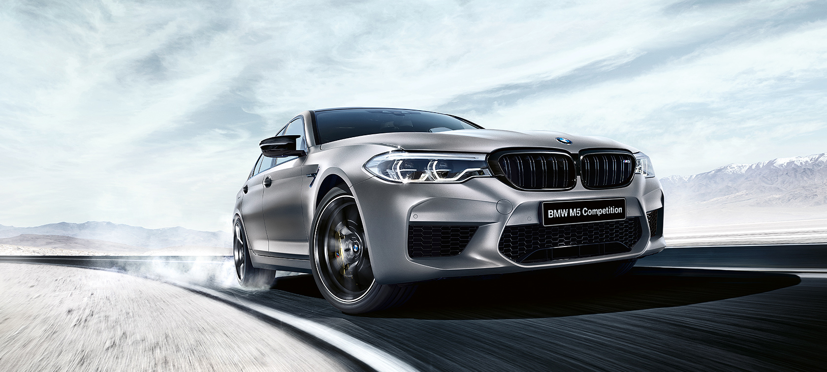 «БорисХоф» поможет выгодно купить BMW M5 Competition