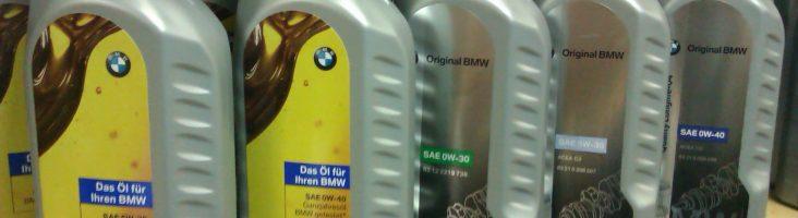 Фирменное моторное масло bmw